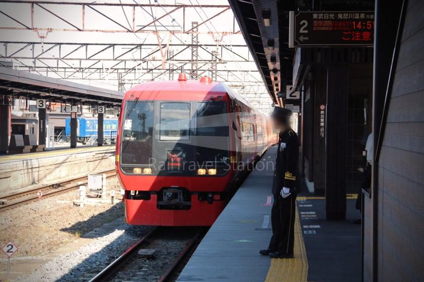 Tobu Nikko Line Local Shimo-Imaichi Tobu-Nikko 004