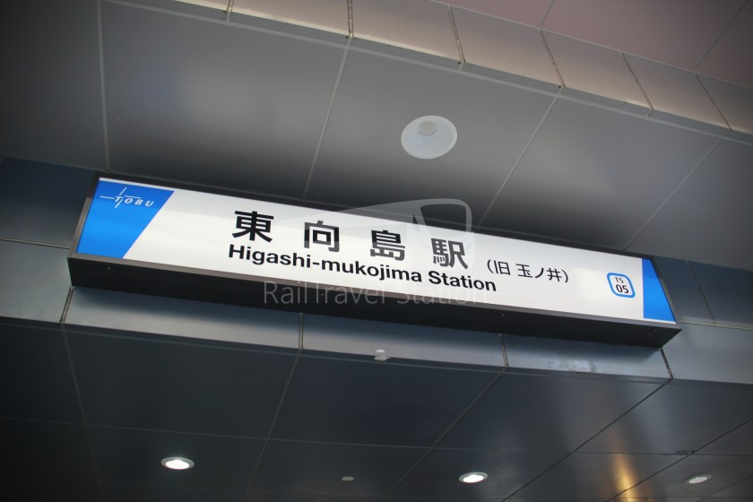 Tobu Skytree Line Local Higashi-Mukojima Asakusa 001