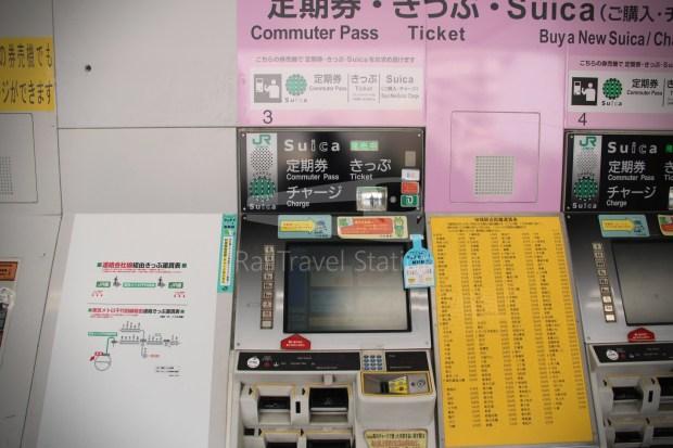 Tokunai Pass 003
