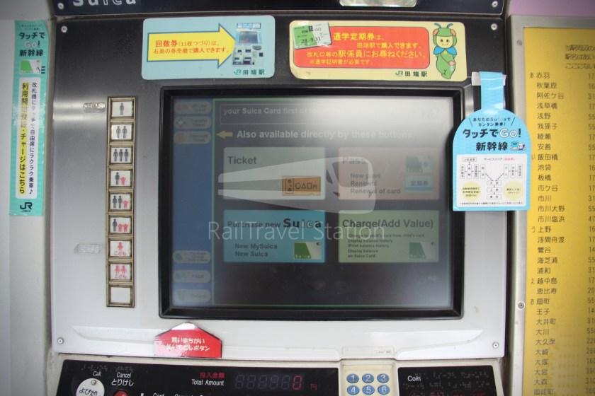 Tokunai Pass 004