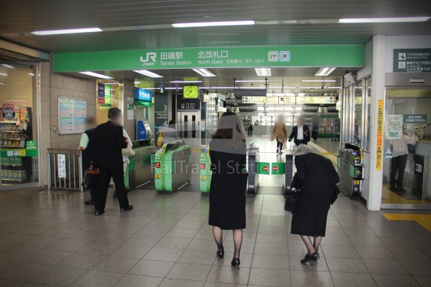Tokunai Pass 010