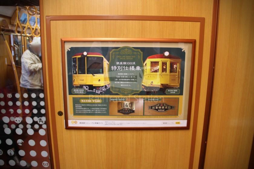 Tokyo Metro 1000 Series Set 1139F Special Retro-Style 012