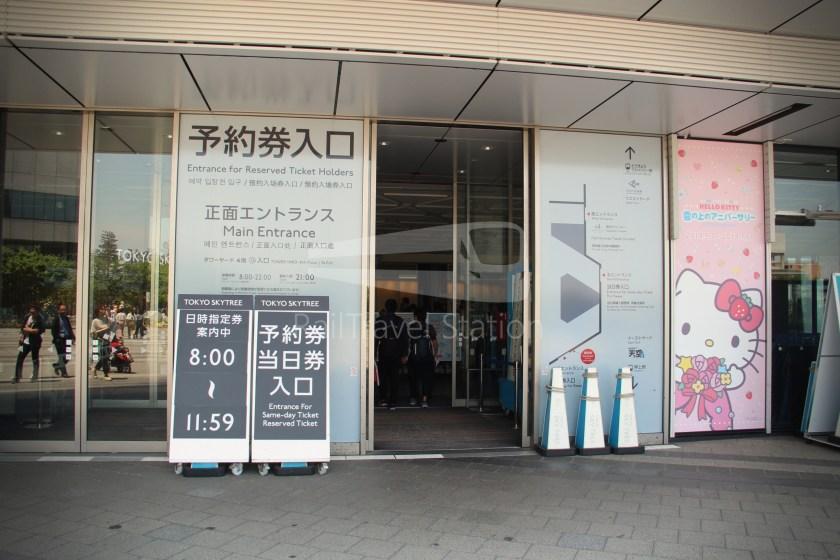 Tokyo Skytree 004