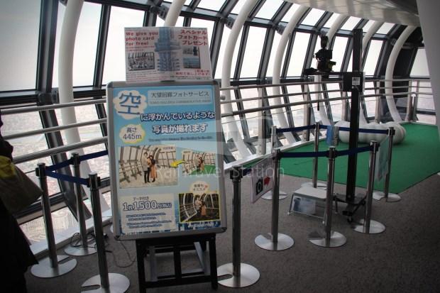 Tokyo Skytree 040
