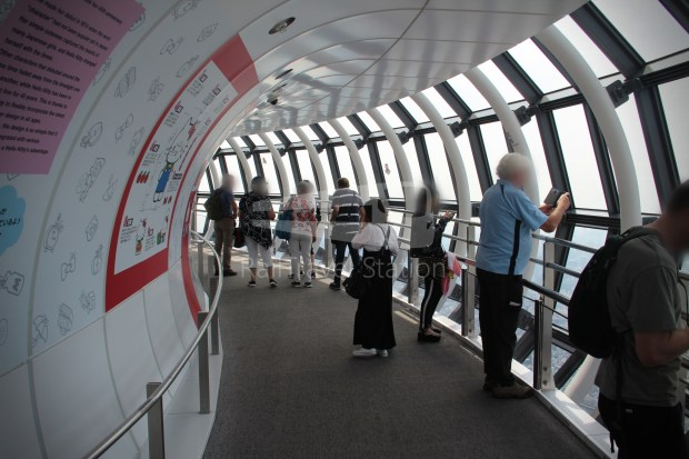 Tokyo Skytree 043