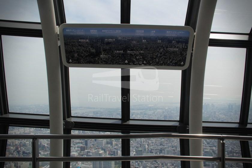 Tokyo Skytree 045