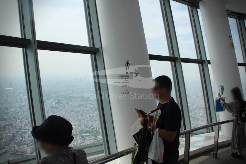 Tokyo Skytree 054