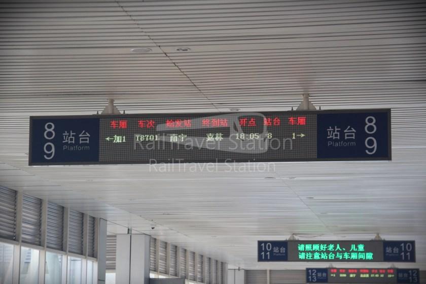 London to Singapore Day 28 Beijing to Nanning to Hanoi 31