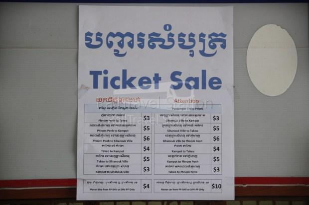London to Singapore Day 33 Phnom Penh 15