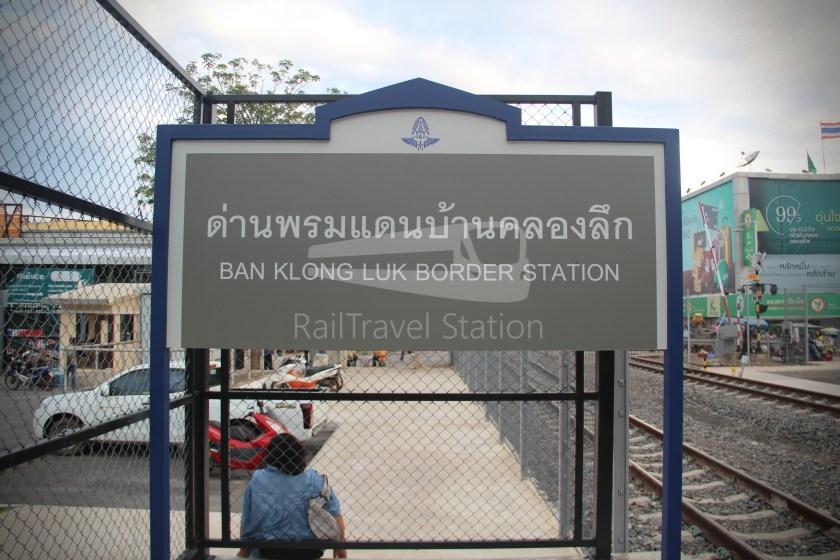 Ordinary 280 Ban Klong Luk Border Bangkok 023