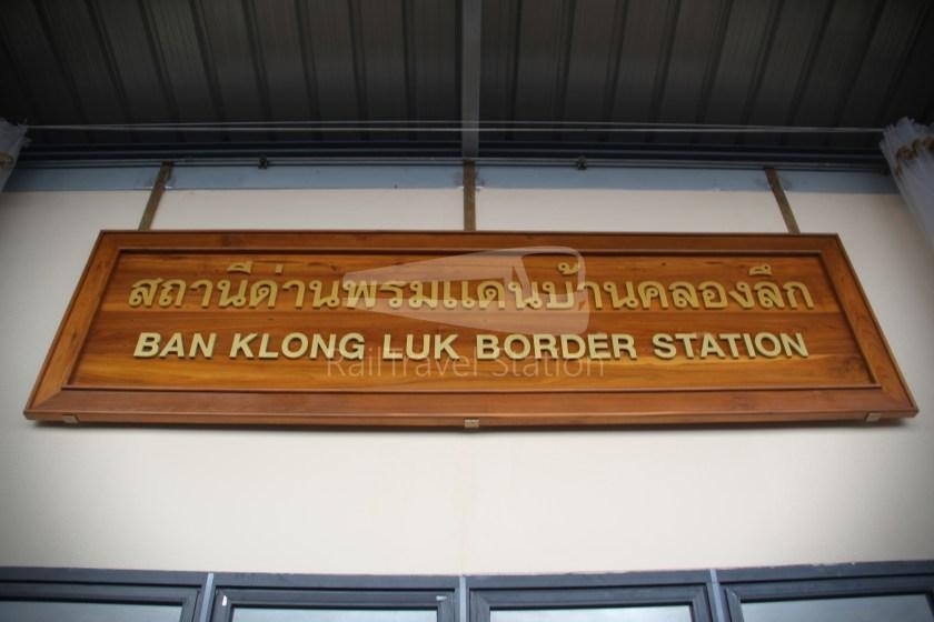 Ordinary 280 Ban Klong Luk Border Bangkok 039