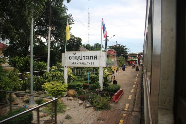 Ordinary 280 Ban Klong Luk Border Bangkok 077