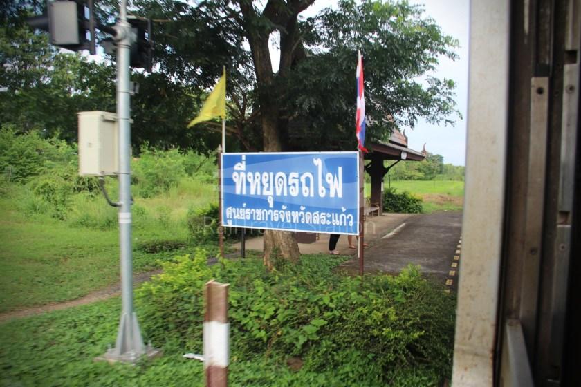 Ordinary 280 Ban Klong Luk Border Bangkok 094