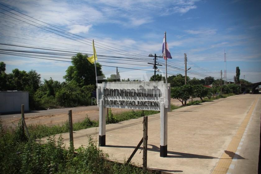 Ordinary 280 Ban Klong Luk Border Bangkok 133