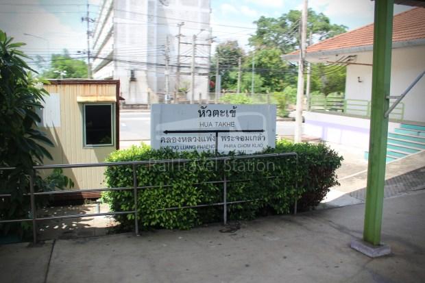 Ordinary 280 Ban Klong Luk Border Bangkok 157