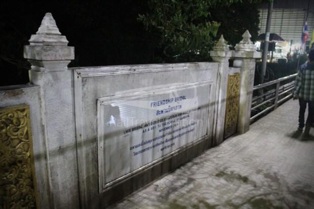 Poipet Ban Khlong Luk Walk 031