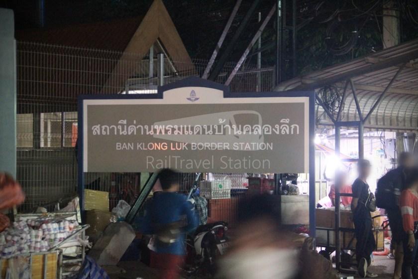 Poipet Ban Khlong Luk Walk 042
