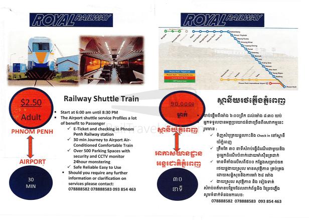Royal Railway Airport Shuttle Train Scan 01
