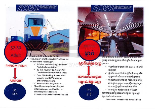 Royal Railway Airport Shuttle Train Scan 03