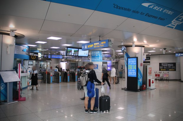AREX Express Train Incheon International Airport Terminal 1 Seoul Station 008