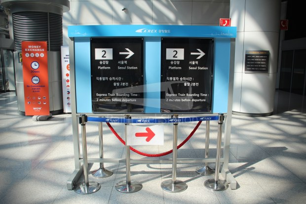 AREX Express Train Incheon International Airport Terminal 1 Seoul Station 021