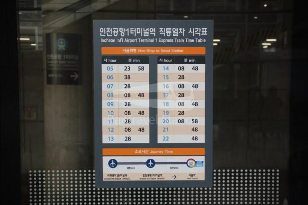 AREX Express Train Incheon International Airport Terminal 1 Seoul Station 022