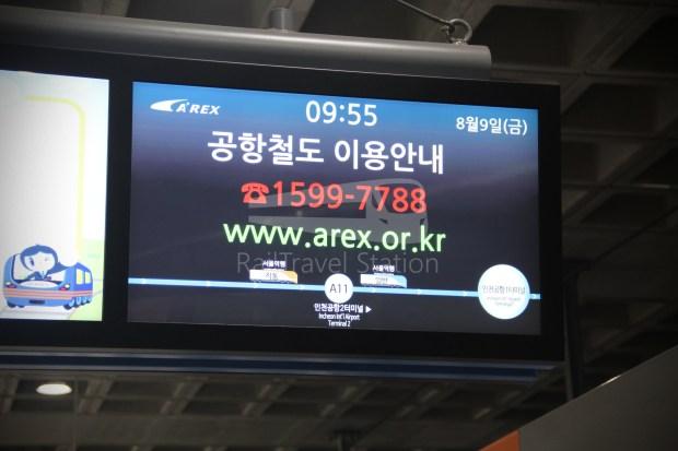 AREX Express Train Incheon International Airport Terminal 1 Seoul Station 024