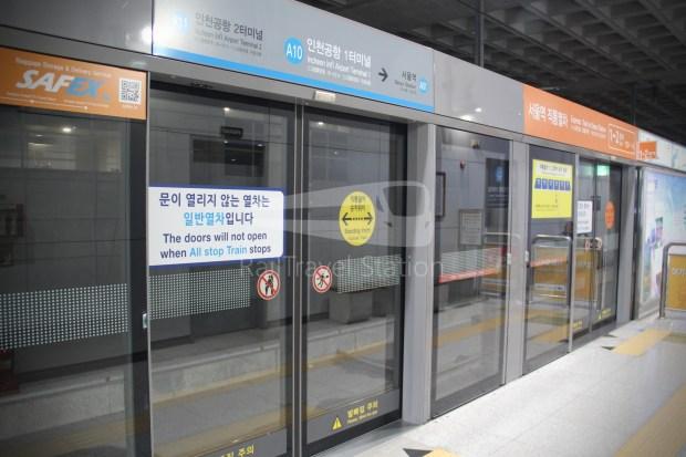 AREX Express Train Incheon International Airport Terminal 1 Seoul Station 025