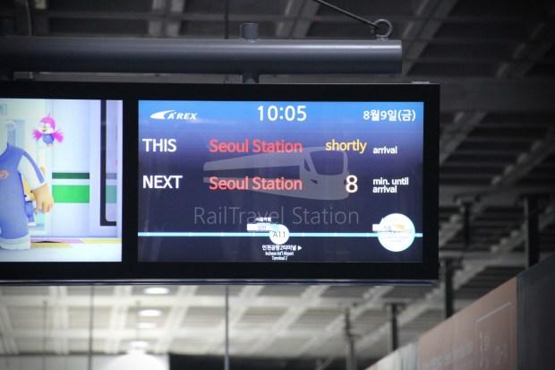AREX Express Train Incheon International Airport Terminal 1 Seoul Station 034