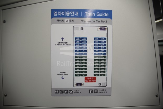 AREX Express Train Incheon International Airport Terminal 1 Seoul Station 037