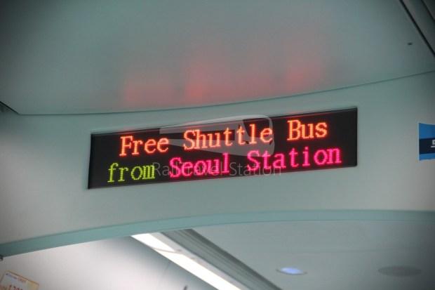 AREX Express Train Incheon International Airport Terminal 1 Seoul Station 071