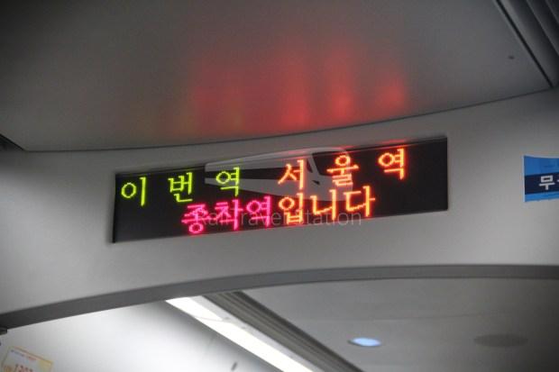 AREX Express Train Incheon International Airport Terminal 1 Seoul Station 076