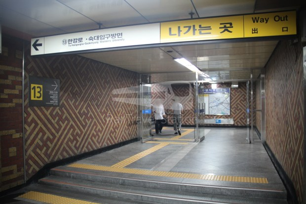 AREX Express Train Incheon International Airport Terminal 1 Seoul Station 097