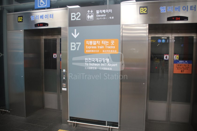 AREX Express Train Seoul Station Incheon International Airport Terminal 1 023