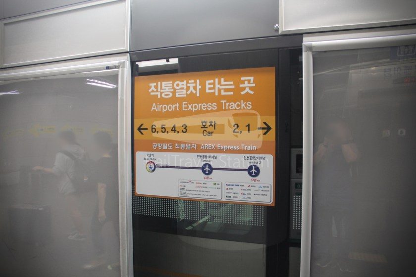 AREX Express Train Seoul Station Incheon International Airport Terminal 1 024