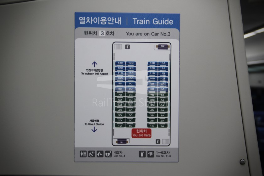 AREX Express Train Seoul Station Incheon International Airport Terminal 1 033