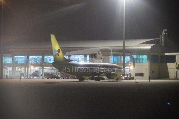 AirAsia AK6049 JHB KUL for BWN 029