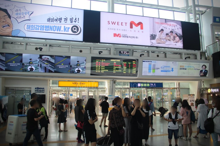 DMZ Train 4887 Seoul Dorasan 011