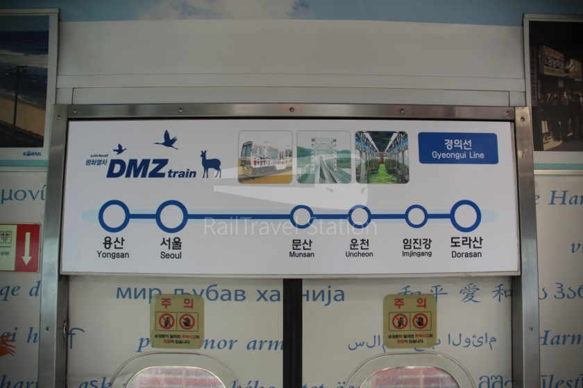 DMZ Train 4887 Seoul Dorasan 035