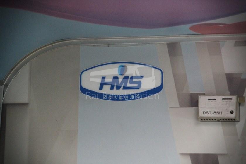 DMZ Train 4887 Seoul Dorasan 038