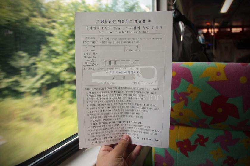 DMZ Train 4887 Seoul Dorasan 047