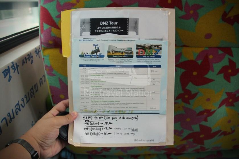 DMZ Train 4887 Seoul Dorasan 059