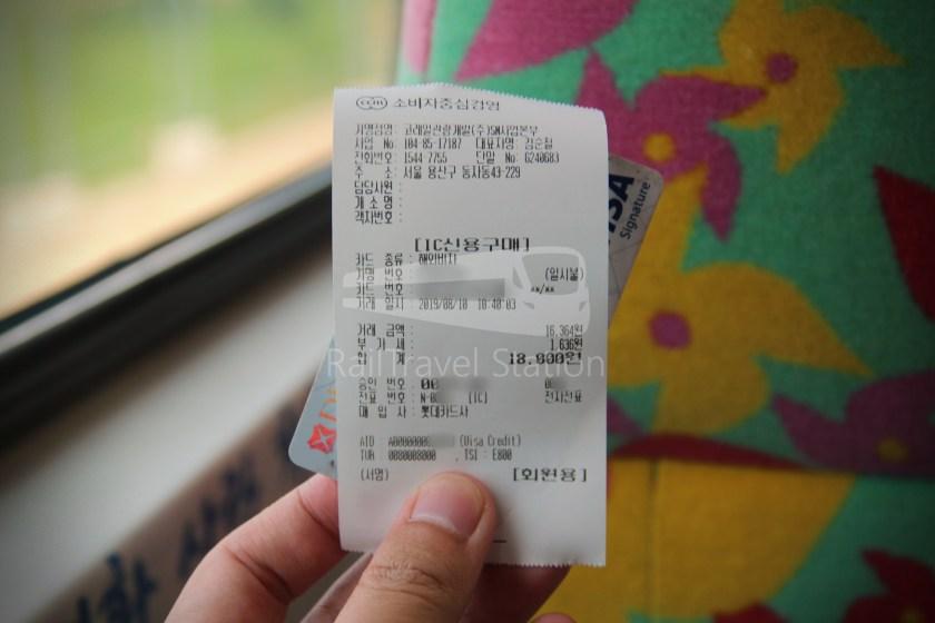 DMZ Train 4887 Seoul Dorasan 060