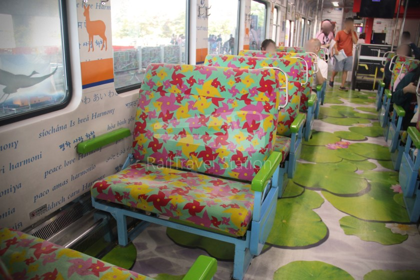 DMZ Train 4887 Seoul Dorasan 091