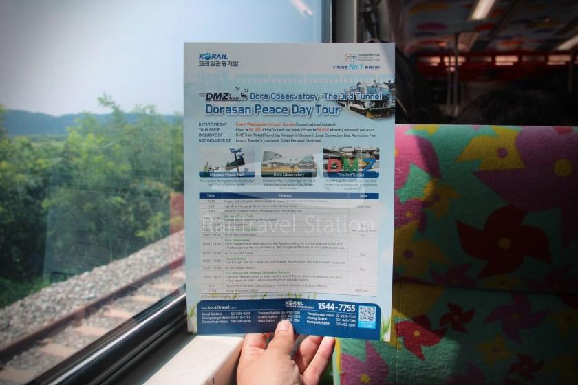 DMZ Train 4887 Seoul Dorasan 107