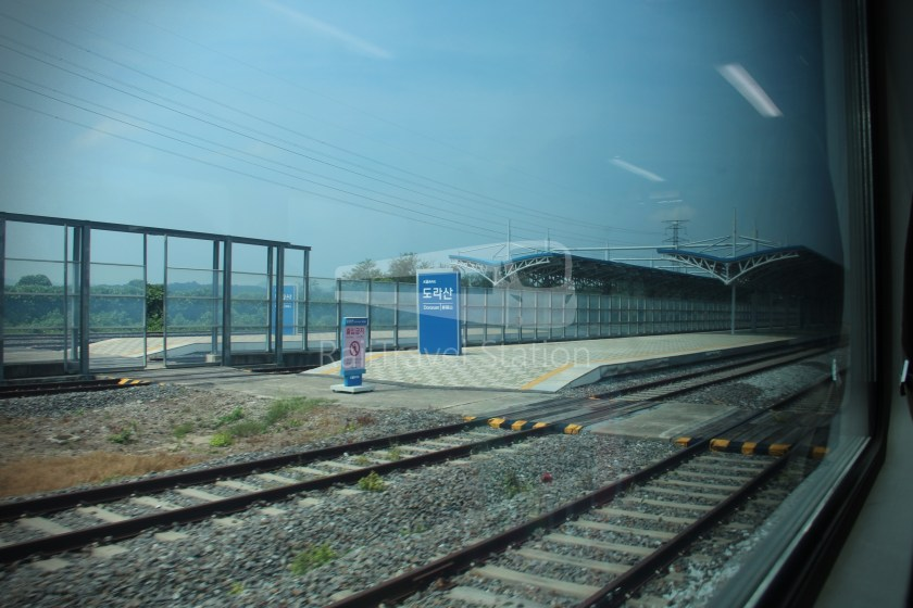 DMZ Train 4887 Seoul Dorasan 127