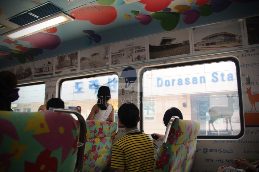 DMZ Train 4887 Seoul Dorasan 130