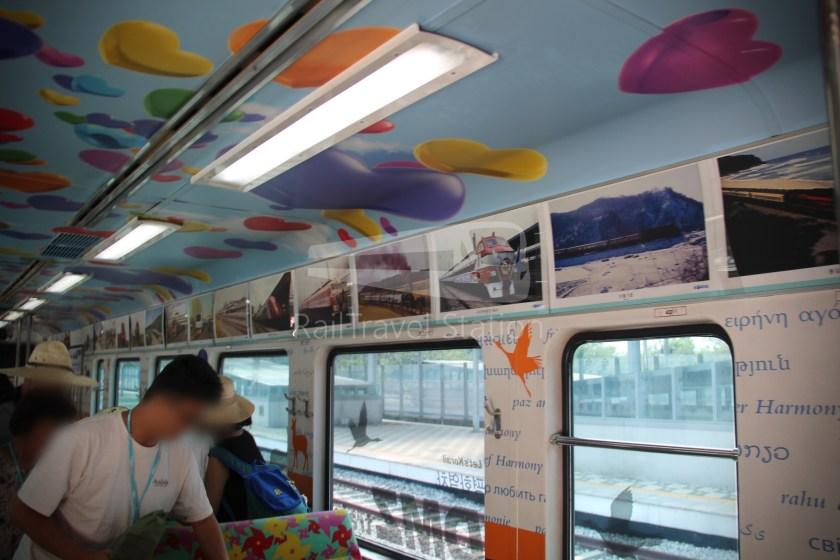 DMZ Train 4887 Seoul Dorasan 131