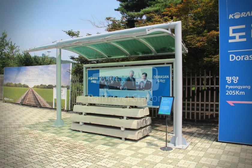 DMZ Train 4887 Seoul Dorasan 135