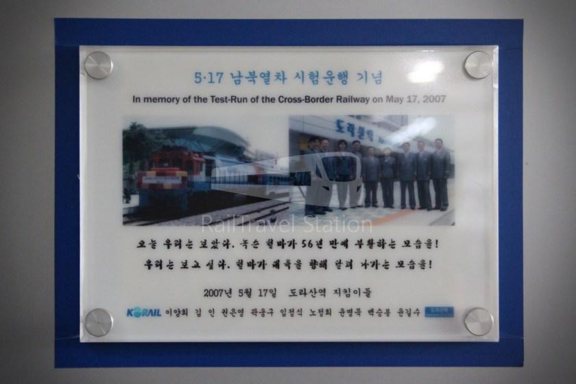 DMZ Train 4887 Seoul Dorasan 149